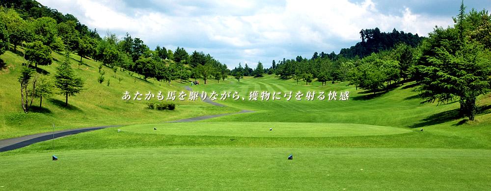 ゴルフ 天気 竜王 コース
